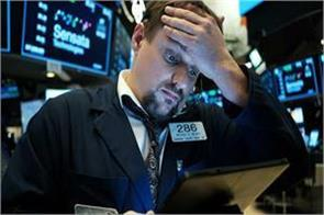 us market crash trading halted for the second time in a week