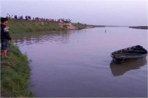15 people drowned in yamuna river in baghpat one dead body recovered