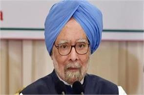 government should strengthen national unity by withdrawing caa manmohan singh