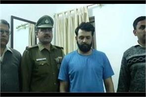the dreaded shooter yograj was arrested in up