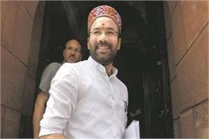 kishan reddy said  government will find out the conspiracy in delhi violence