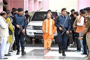 cm yogi declared lockdown of these 15 districts of up