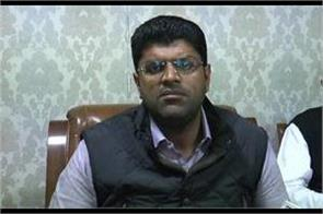dushyant chautala commentated on congress about rajysabha election