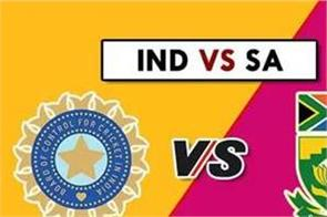 ind vs sa 1st odi know head to head playing xi records