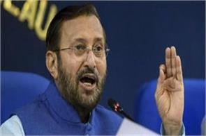 no law is needed for population control javadekar