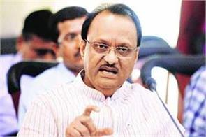the courts cannot order a case against any one person ajit pawar