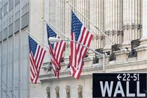 us stock market collapsed as soon as it opened