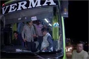 bjp sends its mlas out of madhya pradesh