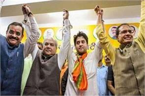 who will be the next chief minister of madhya pradesh