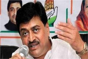 bjp s behavior more worrisome than corona virus chavan