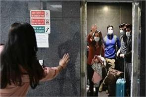 two foreign tourists suspected of corona virus fled the hospital