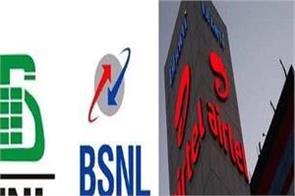 bsnl mtnl on april 20 airtel extends prepaid validity till april 17