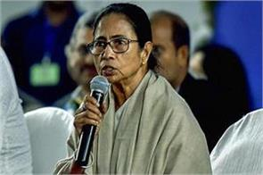 darkness prevails all over the world mamata