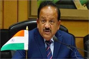 india has enough resources to deal with corona harsh vardhan