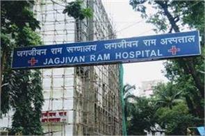 19 more employees of delhi s jagjivan ram hospital infected with corona virus