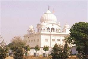fir on delhi gurdwara committee who is responsible