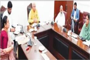 haryana cabinet meeting applause for staff of departments