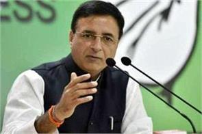 khattar government doing extortion from employees surjewala