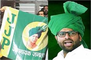 jjp delivers relief to the needy through helpline digvijay chautala