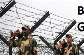 bsf constable gd exam 2020 postponed due to covid 19