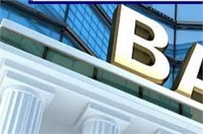 sarkari naukri 2020 jobs in banks check vacancy details