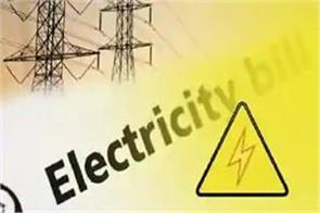 surcharge increased for one month without payment date of electricity bills