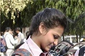 msbshse maharashtra hsc ssc result released soon