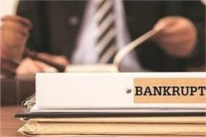 companies can get relief for one year from insolvency law