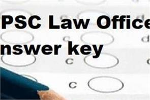gpsc law officer 2019 20 final answer key released