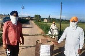 424 villages sealed themselves in ropar for fear of corona