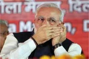 pm modi knows about varanasi on phone