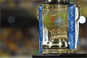 bcci big statement said picture on ipl is not clear it is too early to say