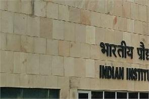 not transparent  7 iits to boycott times higher education ranking
