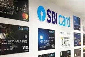 lockdown sbi announces customers will have to wait for new debit card