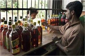 lockdown liquor shops will open in these two states from today