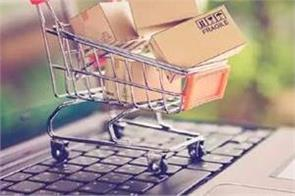shopping will change in nine months 64 of indians will do online shopping