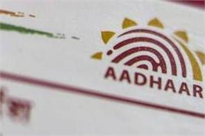 these companies will also use aadhaar for kyc customers will get big relief