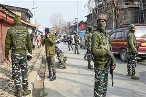 encounter between security forces and terrorists in kulgam