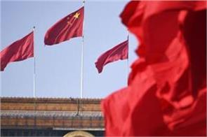 china to hold annual parliament session from may 22