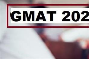 gmat 2020 to be conducted in the online mode 20th april onwards