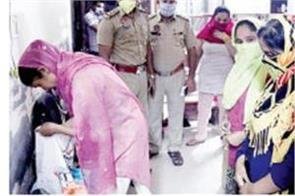 woman who conducts business of assam woman arrested