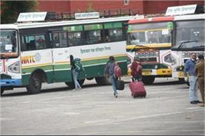 hrtc buses leave home from himachal bhavan