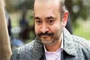 nirav modi in judicial custody till may 11 video link to be heard