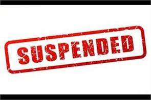 sub inspector suspended
