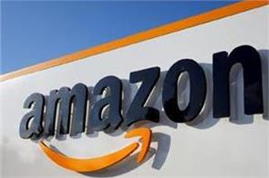 amazon hiring an additional 75 000 workers to meet demand during
