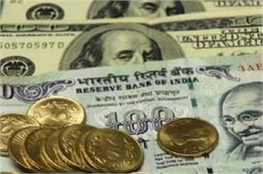 rupee strengthened in early trade rose 26 paise against dollar