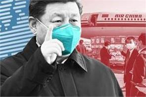 china rejects trump s demand to allow us team to probe corona virus