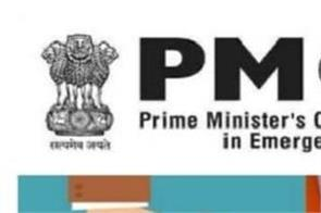 icai and icsi gave rs 28 80 crore in pm care fund