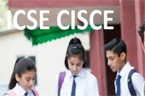 icse cisce asks schools to promote all students upto 8 class