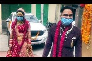 akshaya tritiya brought bride with a groom two had to return without bride